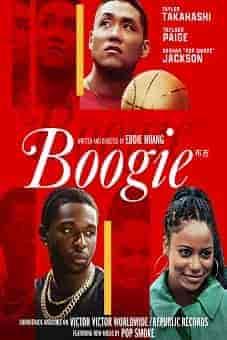 Boogie_2021